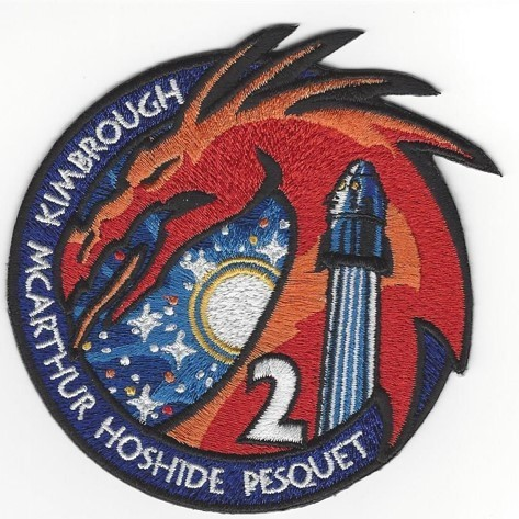 SpaceX Crew-2 Mission Patch
