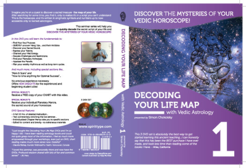 DECODING YOUR LIFE MAP WITH VEDIC ASTROLOGY Vol 1
