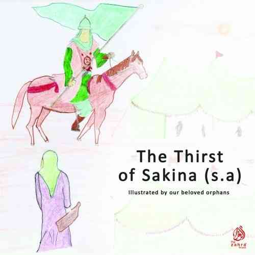 The Thirst of Sakina (s.a) illustrated by our beloved orphans