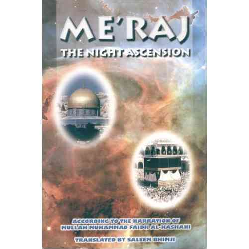 Me'raj: The Night Ascension