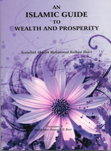 An Islamic Guide to Wealth and Prosperity by Ayatullah Shaykh Muhammad Kalbasi Haeri