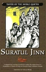 Suratul Jinn - Tafsir of the Noble Qur'an