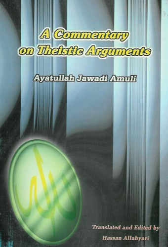 A Commentary on Theistic Arguments