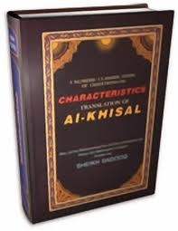 A Numeric Classification of Traditions on Characteristics Translation of Al-Khisal