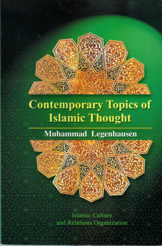 Contemporary Topics of Islamic Thought
