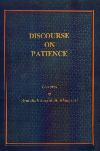 Discourse on Patience : Lectures of Ayatullah Sayyid Ali Khamenei