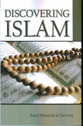 Discovering Islam