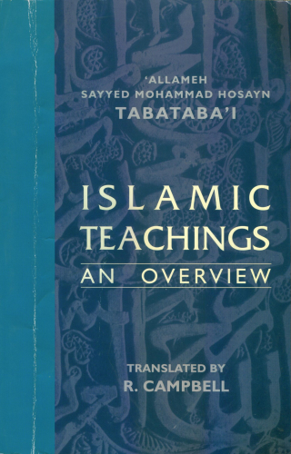 Islamic Teachings- An Overview
