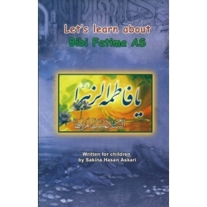 Let's learn about Bibi Fatima (AS)