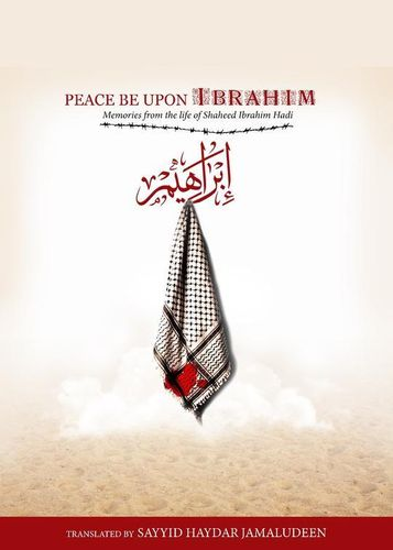 Peace Be Upon Ibrahim, Memories from the life of Shaheed Ibrahim Hadi