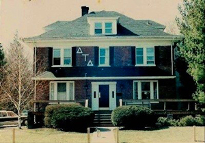 Frat_House